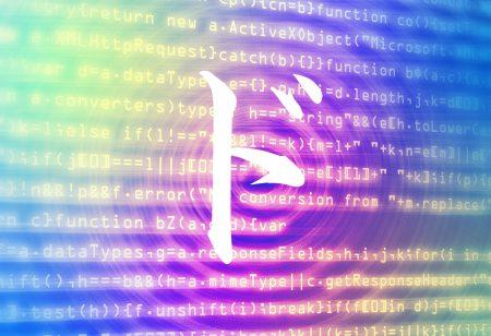 「通貨コード」と「通貨記号」のHTML特殊文字コード