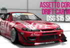 Assetto Corsa DSG S15 MOD用 Skin - 大昌カラー Mercury サヤカSPL